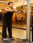 背部肌肉力量训练的七个动作