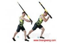 5个必会的TRX训练动作